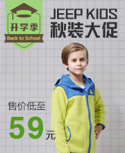 Jeep kids-亚马逊中国
