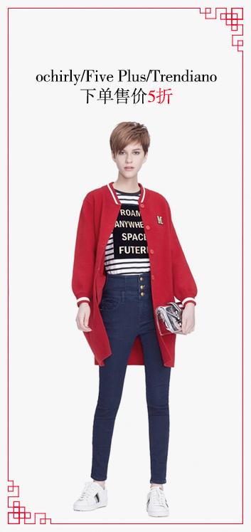 男女装新品 下单售价6折