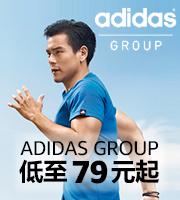 adidas neo-亚马逊中国