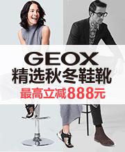 geox-亚马逊中国