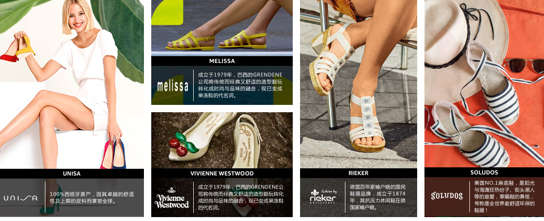 进口男鞋品牌推荐-亚马逊中国