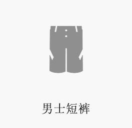 menpants