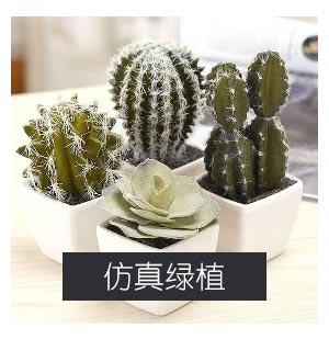 category_tile_Artificial_Plants-3