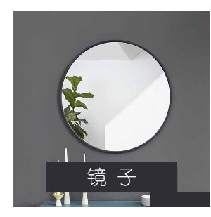 category_tile_mirrors-5