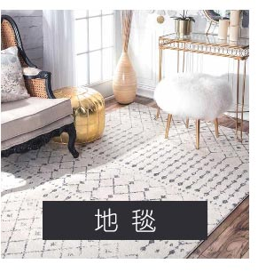 category_tile_rugs-6