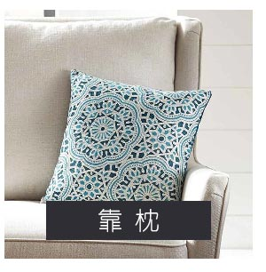 category_tile_Decorativepillows-7
