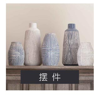 category_tile_Vases-10