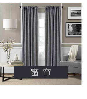 category_tile_curtains-11