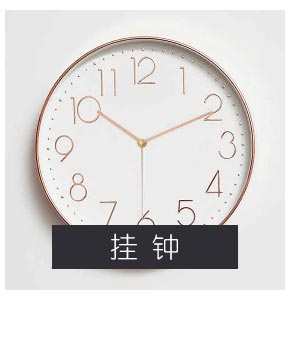 category_tile_clocks-12