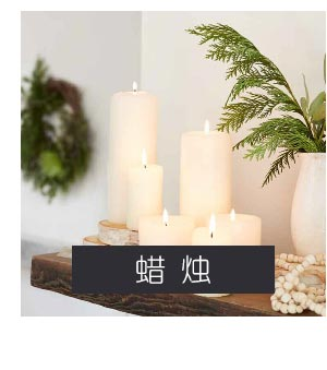 category_tile_candles-15