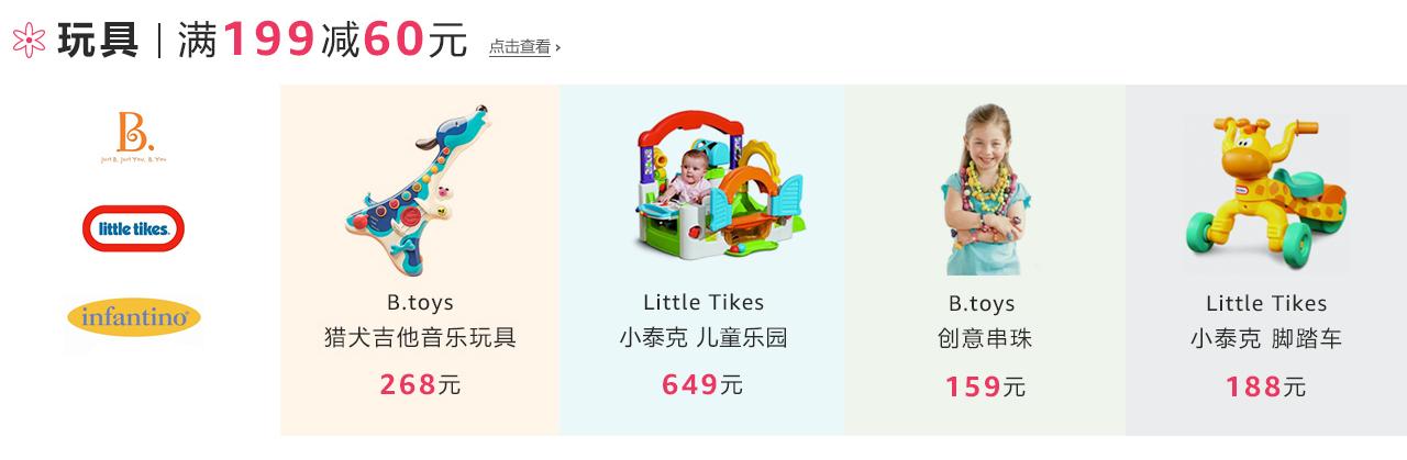 CNY第一波-玩具