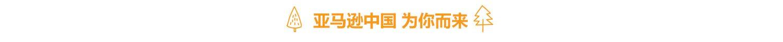 1101-PC-直达分会场+特色频道-banner2