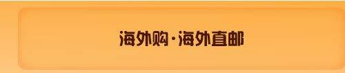 1101-PC-直达分会场+特色频道-logo1