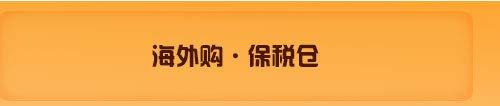 1101-PC-直达分会场+特色频道-logo3