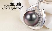 兰珀天然珍珠饰品