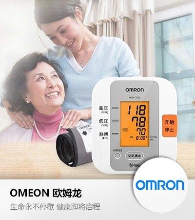jiamitan/201704/OMRON