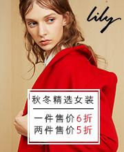 lily 两件售价5折