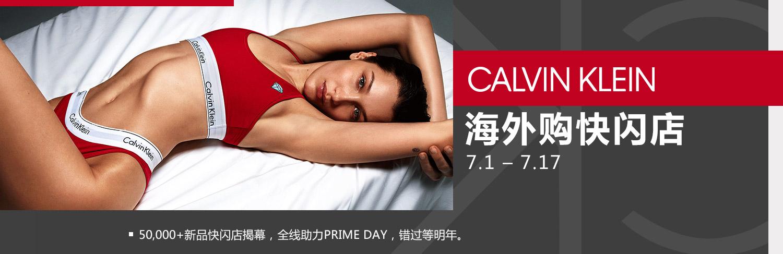 Calvin Klein 海外购旗舰店