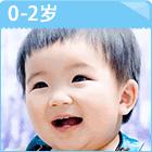 0~2岁-少儿电子书-亚马逊
