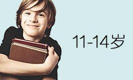 11-14