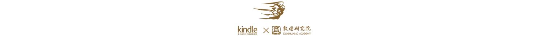 kindle/2017/lianyi/Logo-PC.jpg
