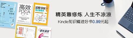 工银信用卡购Kindle电子书 每满20元返20元券