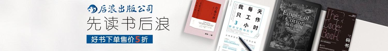 Kindle名社大赏下单售价5折