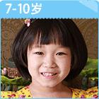 7-10岁-少儿电子书-亚马逊