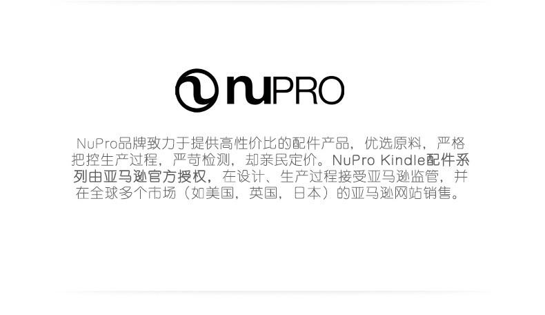 Nupro7