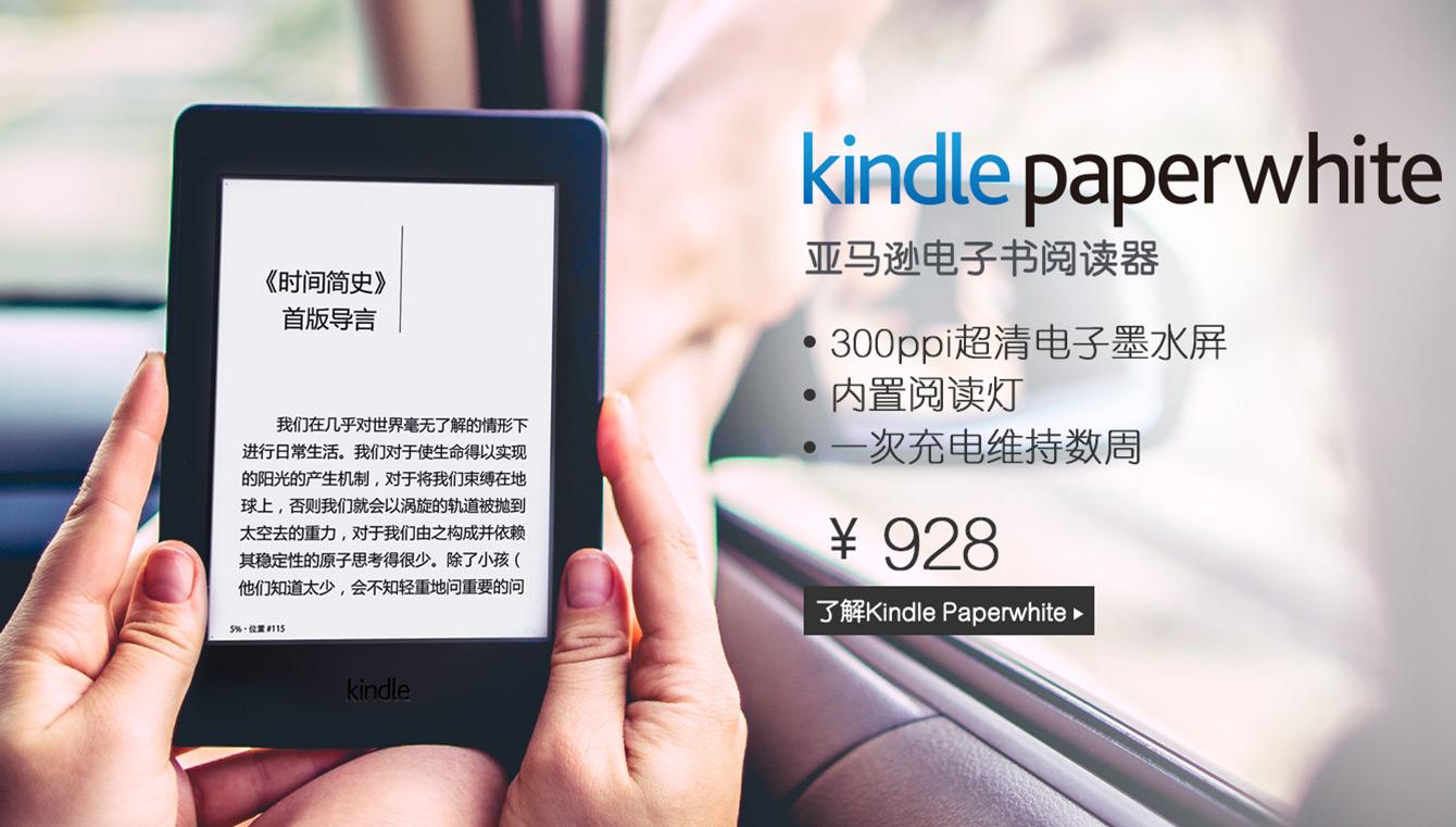 Kindle经典版