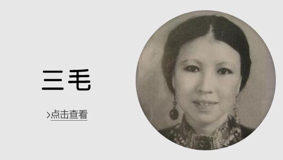 三毛-Kindle Unlimited电子书包月服务