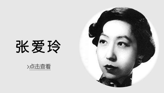 张爱玲-Kindle Unlimited电子书包月服务