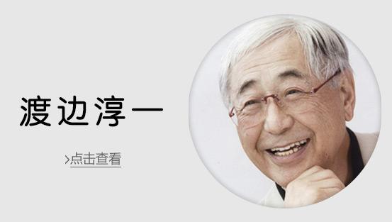 渡边淳一-Kindle Unlimited电子书包月服务