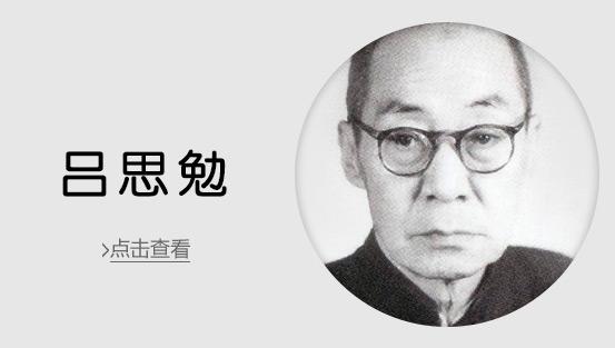 吕思勉-Kindle Unlimited电子书包月服务