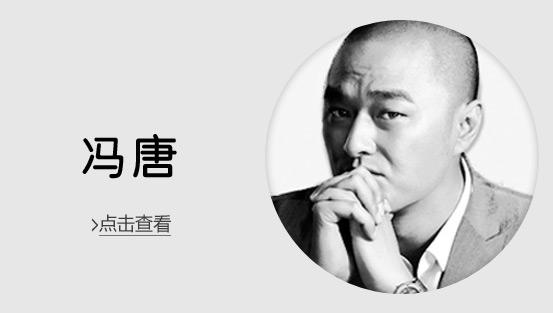 冯唐-Kindle Unlimited电子书包月服务