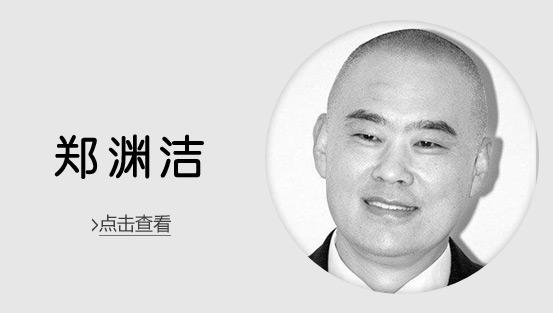 郑渊洁-Kindle Unlimited电子书包月服务