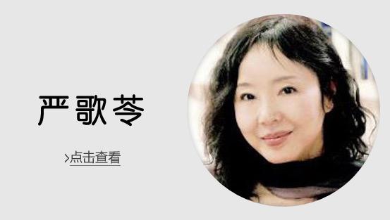严歌苓-Kindle Unlimited电子书包月服务