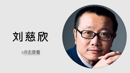 刘慈欣-Kindle Unlimited电子书包月服务