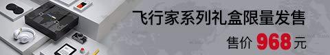 Kindle paperwhite+Nupro轻薄保护套+Thinkpad飞行家系列定制礼盒,限时968元!