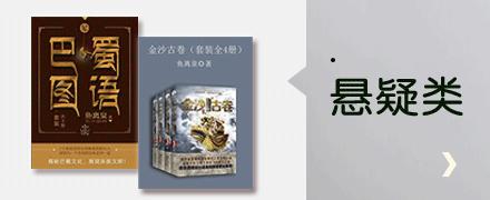 Kindle包月电子书言情/悬疑/玄幻等热门小说等你来借-悬疑类-Kindle Unlimited电子书包月服务
