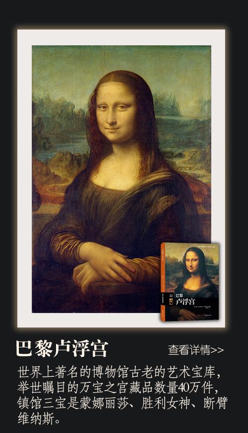 Kindle Unlimited电子书包月服务伟大的博物馆