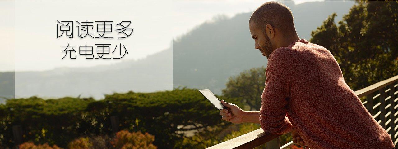 阅读更多,充电更少