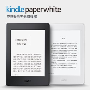 亚马逊 kindle paperwhite 电子阅读器 正品官网