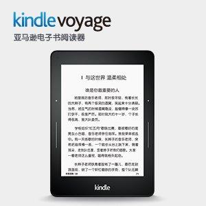 亚马逊 kindle voyage 电子阅读器 正品官网