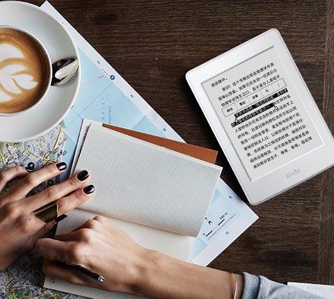Kindle-亚马逊-电子书阅读器