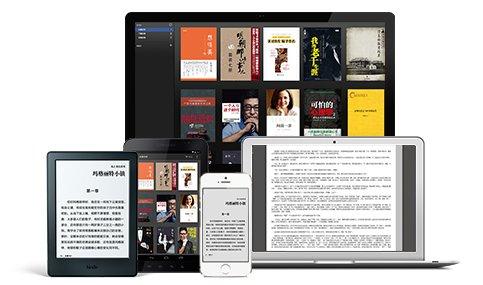 Kindle-亞馬遜-通過免費閱讀軟件閱讀電子書