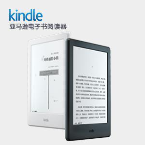 亚马逊 kindle入门版 电子阅读器 正品官网