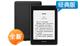 "<span style=""font-size:14px;"">全新Kindle Paperwhite</span>"