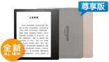 """<span style=""""font-size:14px;"""">Kindle Oasis</span>"""