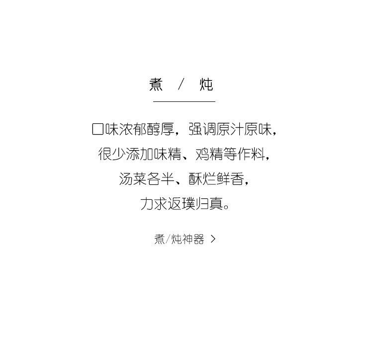jiankangshenghuo